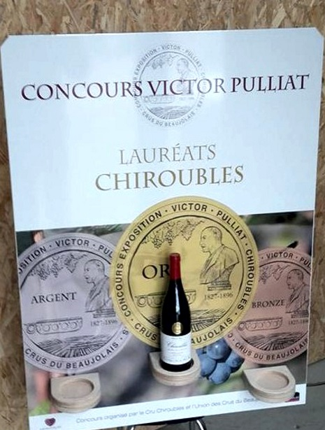Concours Victor Pulliat ( Chiroubles 69115 )